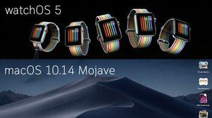 Apple เปิดตัว watchOS 5 และ macOS 10.14 Mojave ใหม่!! เพิ่มประสบการณ์ให้ผู้ใช้งานมากขึ้น