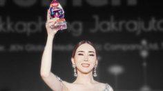 """""""แอน จักรพงษ์"""" รับรางวัล Asia Media Woman of the year สตรีข้ามเพศผู้ทรงอิทธิพลที่สุดในเอเชีย"""