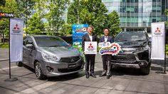 มิตซูบิชิ มอเตอร์ส ประเทศไทย มอบรถยนต์ Mitsubishi 5 คัน  มูลค่ากว่า 3.5 ล้านบาท แก่แฟนบอลโลกชาวไทย
