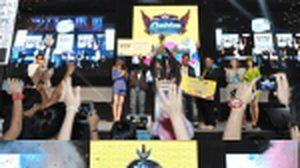 PLAYPARK Fan Fest 7 แข่งมันส์ เชียร์สนั่น กว่า 10 เกมส์