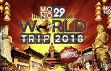 MONO29 เปิดให้ผู้ชมร่วมสนุก ลุ้นทริปสายบุญที่ฮ่องกง