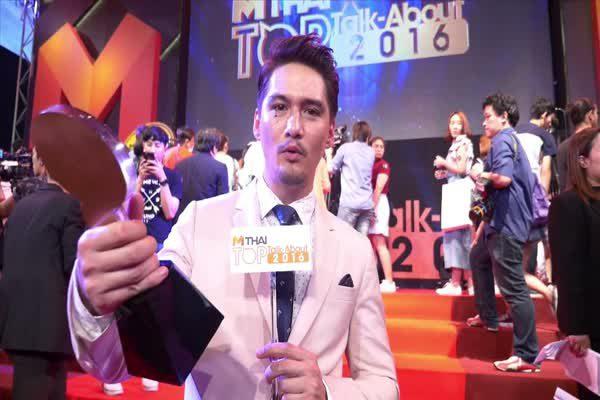 สัมภาษณ์ อนันดา เอเวอริ่งแฮม หลังได้รับรางวัลในงาน MThai TopTalk