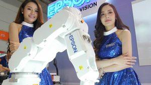 Epson เปิดตัวหุ่นยนต์อุตสาหกรรมครั้งแรกในประเทศไทย