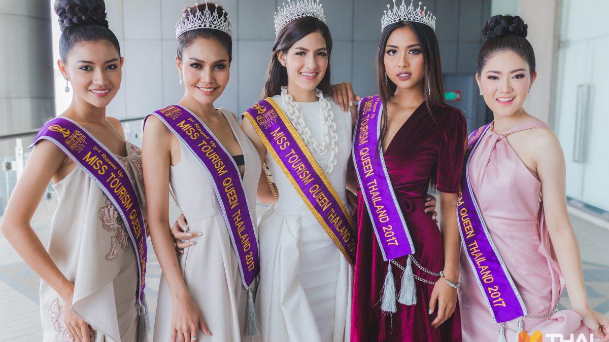 5 สาว Miss Tourism Queen Thailand 2017 แวะมาขอบคุณสื่อ หลังจากเพิ่งได้รับตำแหน่ง