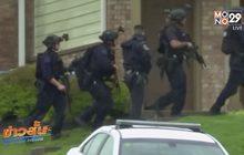 ตำรวจสหรัฐฯ เร่งล่ามือปืนเปลือยกาย