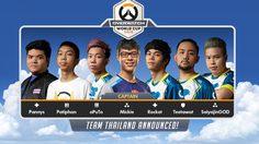 การคัดเลือกรายชื่อผู้เล่นที่เข้าร่วมการแข่งขัน Overwatch World Cup เสร็จสิ้นแล้ว