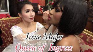 แต่งหน้า สาวผิวสี 'Irene Major' ในงาน Christening day!!