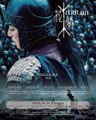 Mulan มู่หลาน วีรสตรีโลกจารึก
