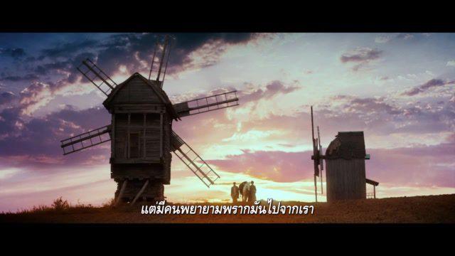 ตัวอย่างภาพยนตร์เรื่อง Bitter Harvest รักในวันรบ