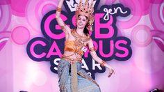 รวมภาพการแสดงความสามารถพิเศษ ภาคกลางGSB GEN CAMUS STAR 2018