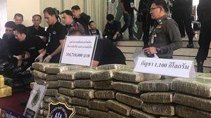 บช.ปส. แถลงข่าว จับยาเสพติดยึดของกลางมูลค่ากว่า 300 ล้านบาท
