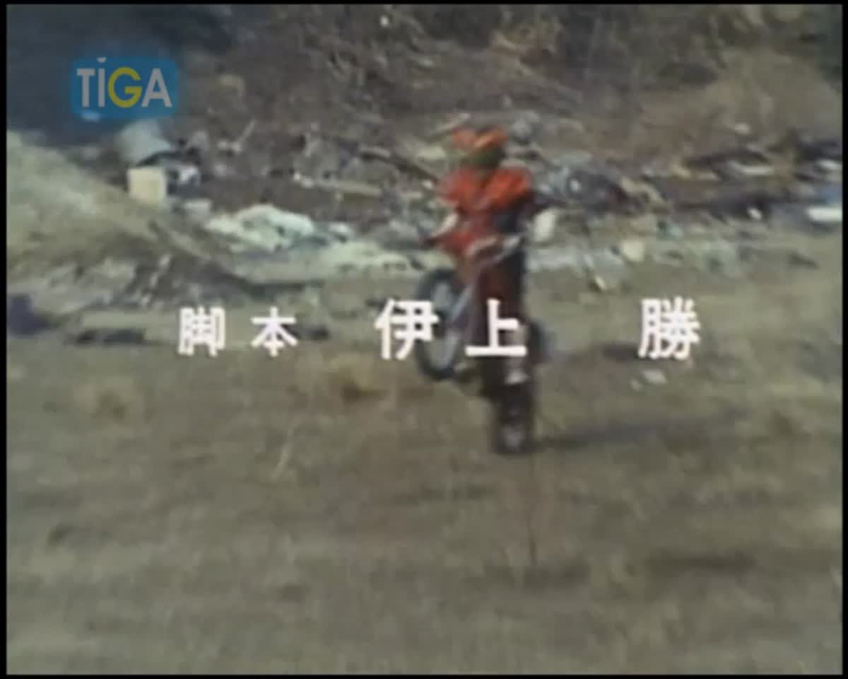 Masked Rider Stronger ตอนที่ 37-1