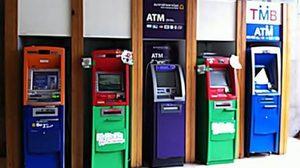 เช็คด่วน! ข้อเท็จจริงการใช้บัตร ATM-บัตรเดบิตแบบชิปการ์ด