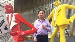 'ทักษิณ' ยืนคู่ 'หุ่นเหลือง-แดง'  เบิร์ดเดย์ 'พจมาน' ขอฝันเป็นจริง?
