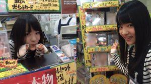 อยากเจอบ้าง!! Mikako Abe บุกเซอร์ไพรซ์แฟนๆ ที่มาซื้อหนัง AV ของเธอด้วยตัวเอง