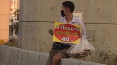วอนชาวเน็ต ช่วยอุดหนุน เด็กนักเรียนคนขยัน เกาะขอบถนนขายทาโกะยากิ