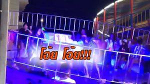 โอ้ย ๆ ! คลิปเด็กหญิงไทยยุค 4.0 โชว์ลีลาแดนซ์เกินวัย