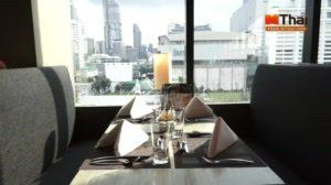 ห้องอาหาร The Square โรงแรม NOVOTEL Platinum