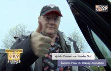 ผู้กำกับ Frozen และ Inside Out ขึ้นคุมค่าย Pixar กับ Disney Animation