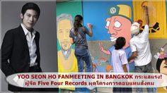 สัว ศุภชัย บอส Five Four Records ตอบแทนสังคม เล็งสร้าง 'คลองเตย' เป็นสถานที่ท่องเที่ยวเทียบชั้นต่างประเทศ