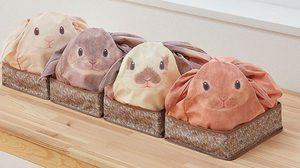 น่ารักน่าใช้มาก กระต่ายน้อยถุงผ้าจากญี่ปุ่น