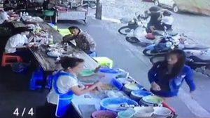 ยุติดราม่า! สาวใจร้อน ปาถุงขนมจีนใส่แม่ค้า ยอมชดใช้ค่าเสียหาย 2 หมื่นบาท