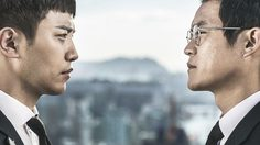 เรื่องย่อซีรีส์เกาหลี Untouchable