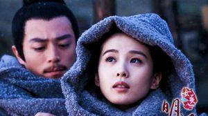 ซีรี่ย์จีน หยุนเสียนหมอหญิงวังจักรพรรดิ์ EP.33