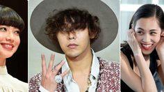 ญี่ปุ่น-ตัวเล็ก-สเป็คจี! 'กิโกะ-นานะ' สองสาวที่ตกเป็นข่าวกับ G-Dragon