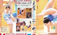 AV หน้าใหม่ Mai Takashiro แรงที่สุดในตอนนี้ ยิมนาสติกท่ายากหนูเยอะ