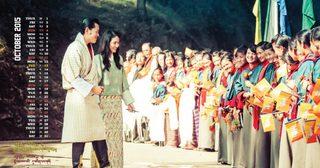ฉลองครบรอบราชาภิเษกสมรส 4 ปี 'กษัตริย์แห่งภูฏาน'