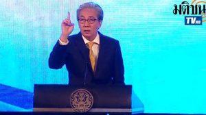 """ฟังชัด ๆ ! """"สมคิด"""" ลั่นกลางเวที """"เศรษฐกิจไทยพ้นจุดต่ำสุดแล้ว"""""""