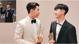 เตนล์ และ HENRY ลัดฟ้ามารับรางวัล 'บุคคลแห่งปี' ที่เมืองไทย!