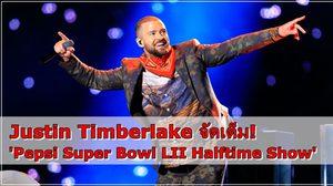Justin Timberlake จัดเต็ม ปลุก PRINCE ร่วม Super Bowl Halftime Show!