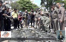 ระทึก! พบระเบิดกว่า 100 ลูก ซุกไซต์งานก่อสร้างกลางกรุงเทพฯ