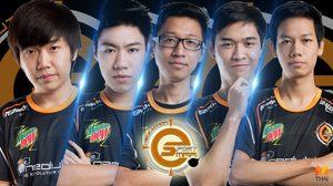 Neolution.MRR แชมป์โลก HON สุดยอดทีม Esports สัญชาติไทย