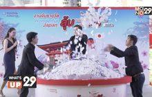 """โตโยต้า พาผู้โชคดีตะลุยประเทศญี่ปุ่น 7 วัน 5 คืน ในกิจกรรม """"WONDERFUL JAPAN"""""""