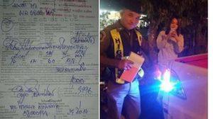 ถูกใจชาวเน็ต!!  ตำรวจจับจริง กระบะแต่งซิ่งใส่ไฟหรี่สีฟ้าแสบตา