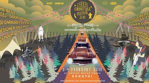 เทศกาลเปิดท้ายขายของริมภูเขาที่ใหญ่ที่สุดในประเทศCheeze Carbootsale Festival 2018