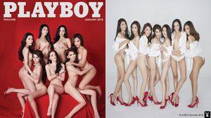 เซ็กซี่กันเป็นหมู่คณะกับสาวๆ บันนี่ทั้ง 7 คน บนปกนิตยสาร Playboy เดือนมกราคม