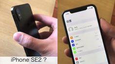 เผยคลิปอ้างว่าเป็น iPhone SE 2 ตัวเป็นๆ เปิดใช้งาน ดีไซน์คล้าย iPhone X