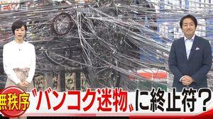 งงกันล่ะซิท่า!!! สายไฟ ที่พันกันยุ่งเหยิงในกรุงเทพ ดังไกลไปถึงญี่ปุ่น
