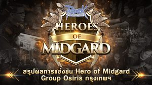 Hero of Midgard