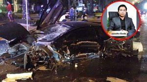 ทราบชื่อแล้ว เจ้าของรถลัมโบร์กินี่ ซิ่งชนจนพังเละเป็นเศษเหล็ก