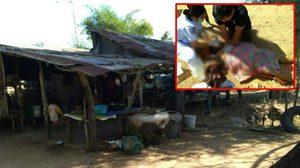 ยายวัย 65 ปี ถูกแทงดับในบ้านพักที่ จ.ชัยภูมิ คาดฝีมือหลานชาย