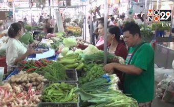 อากาศแปรปรวน ราคาผักเพิ่มเท่าตัว