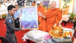 'เจ้าคุณธงชัย' แจกผ้ายันต์ 11,000 ผืน เป็นศิริมงคล งานฉ่ำเย็นวิถีไทยวันไหลพัทยา