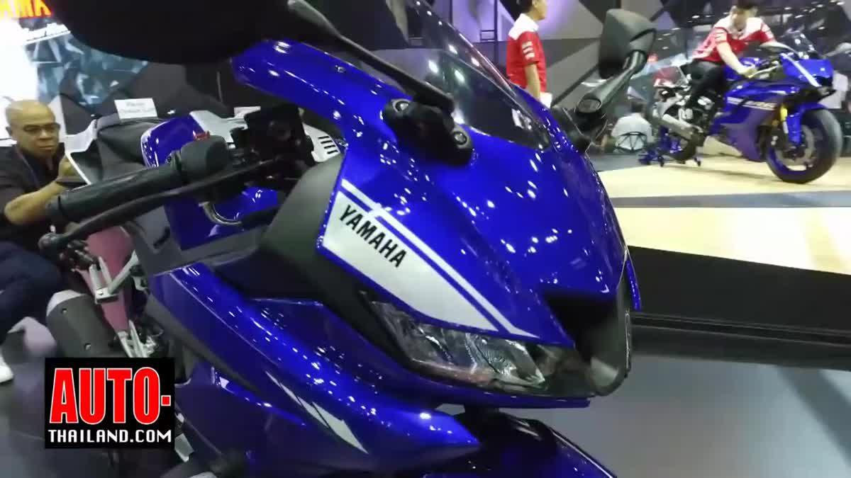 ยามาฮ่า เปิดราคา Yamaha YZF-R15 ใหม่ ด้วยราคา 95,500 บาท !!!