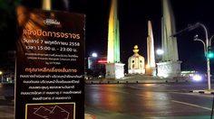 แจ้งปิดจราจร รอบราชดำเนินวันที่ 7 พ.ย.นี้ งานแข่งขัน BANGKOK CRITERIUM