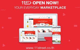 11street เว็บช้อปปิ้งออนไลน์ สำหรับ สาวนักช้อป ของดี ถูก คุ้มค่าน่าซื้อ ต้องที่นี่เลย...